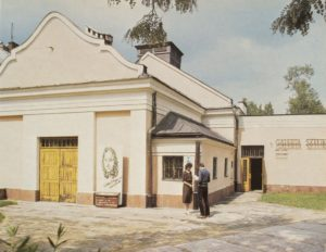 Budynek BWA Krosno