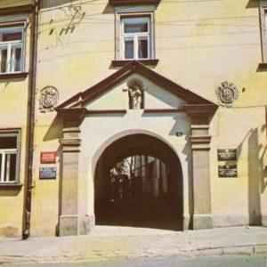 Budynek Muzeum Podkarpackiego w Krośnie