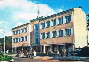 Budynek Domu Kultury w Krośnie