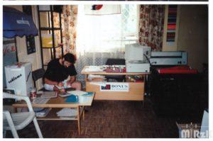 Wnętrze biura z lat 80