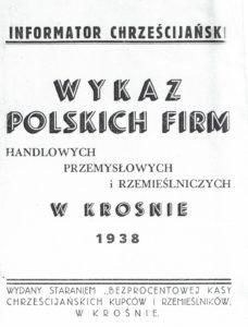 okładka Wykazu Polskich Firm w Krośnie z 1938 roku