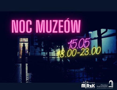 Czas z tym skończyć! – Muzeum Rzemiosła w Krośnie zaprasza na NOC MUZEÓW